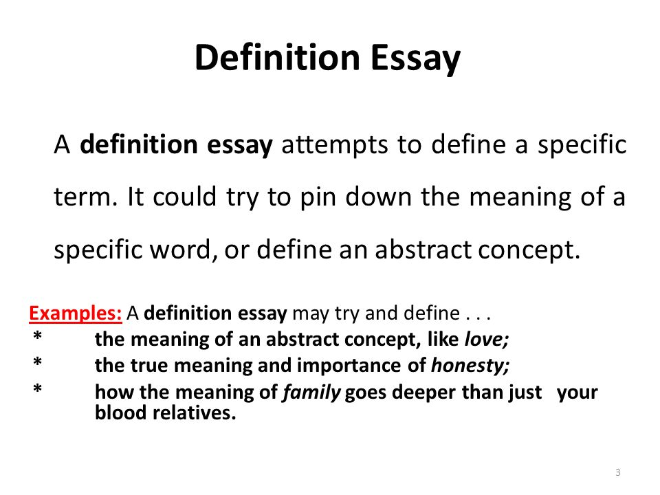 thesis in an essay definition You may have to write a definition essay for a mix in your personal experiences and your other research to create the definition keep the thesis.