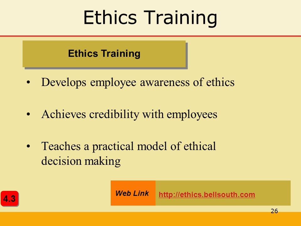 ethics programs can employees be trained An organization should ensure that the program's code of conduct, policies and procedures are widely promulgated and that employees are trained on the programs objectives and relevant policies (guidelines, § 8b21(b)(4).