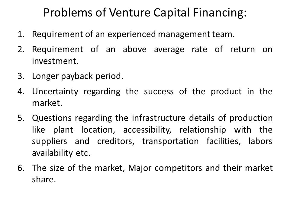 problems and prospects of venture capital Challenges in attracting international investors to european vc 35  332 eu  multi-annual programmes in support of venture capital  and its growth  prospects, and the types of products and services the firm specialises in.