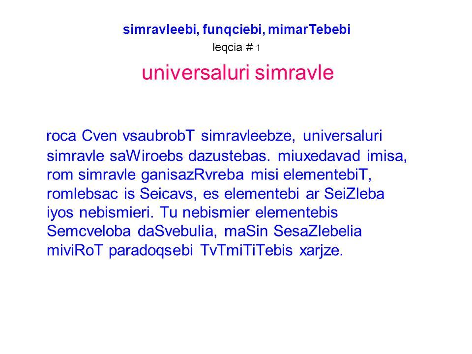 simravleebi, funqciebi, mimarTebebi leqcia # 1 universaluri simravle