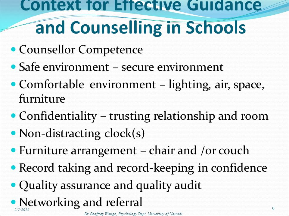 guidance and curriculum relationship
