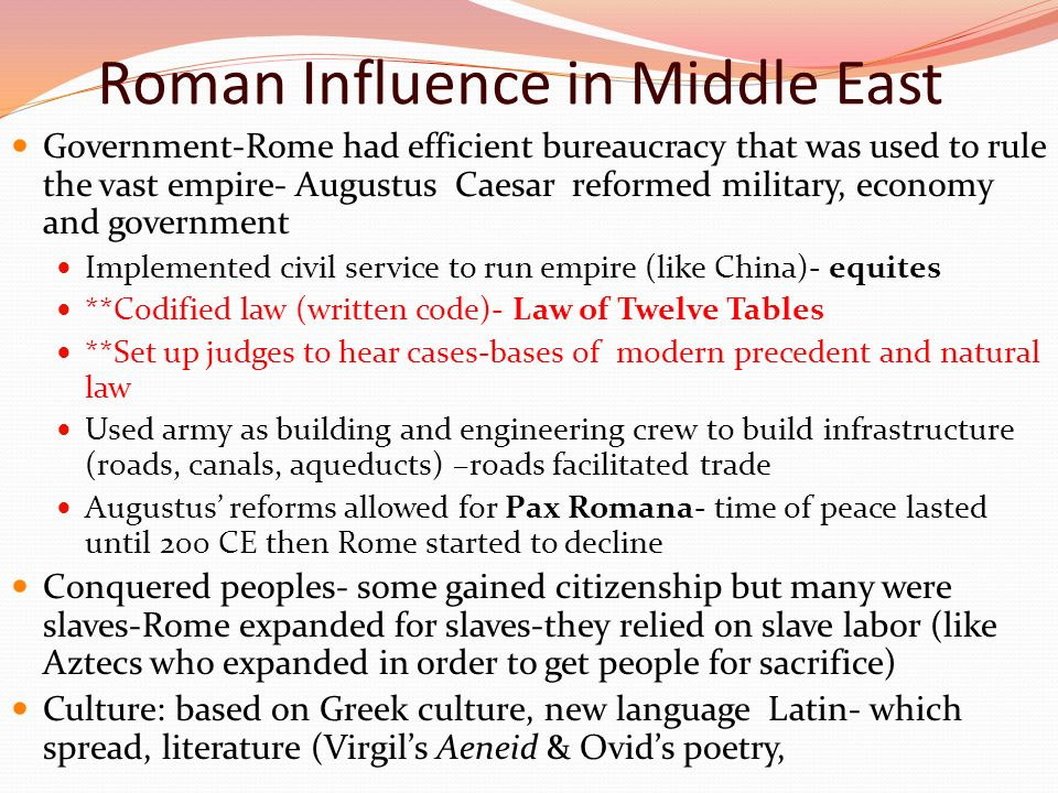 a look at the influence of the greek culture on the roman empire Behind luke's gospel: the roman empire during the time of jesus.