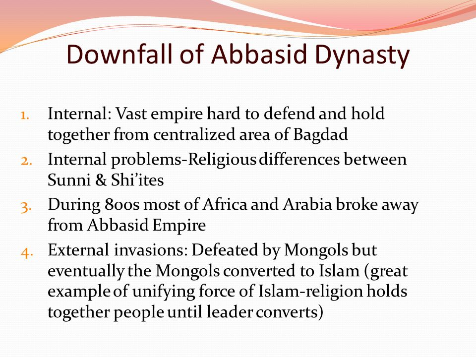 an analysis of the role of women in abbasid caliphate Abbasid caliphate notes  which played a deciding role in establishing the abbasid caliphate, declined  sisters will always inspire young muslim women.