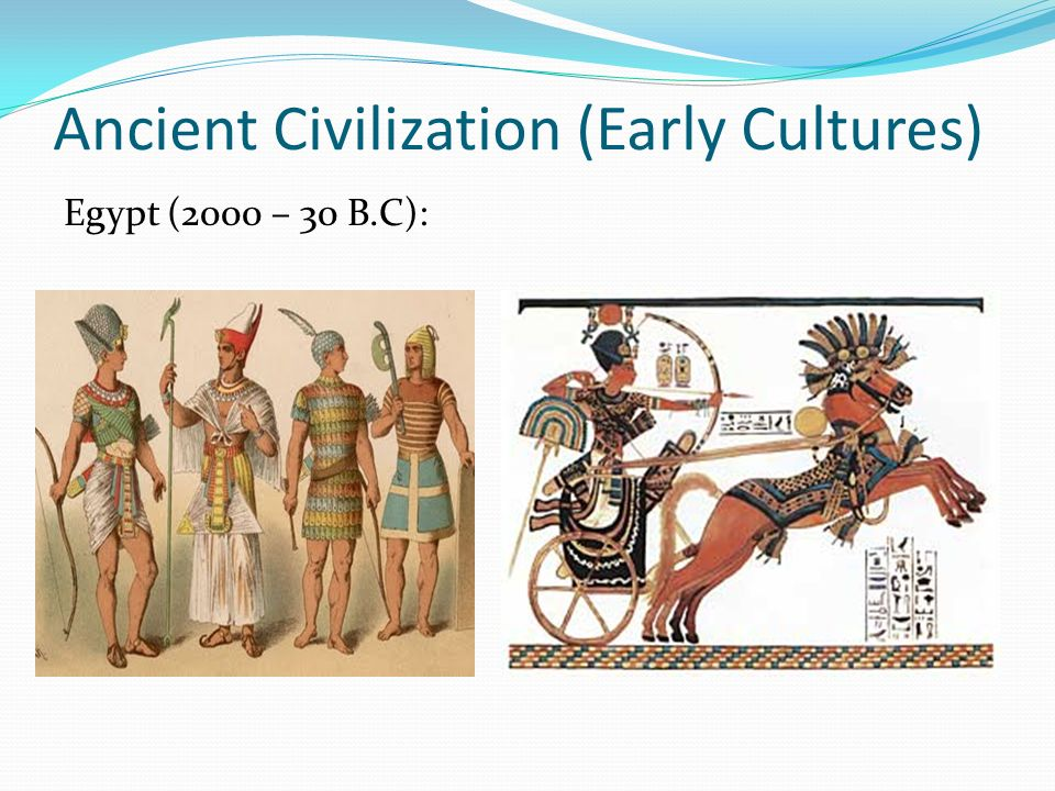 Ancient Civilization (Early Cultures)