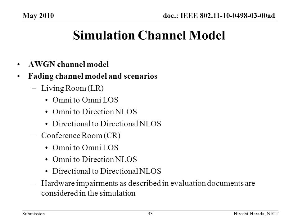 Simulation Channel Model