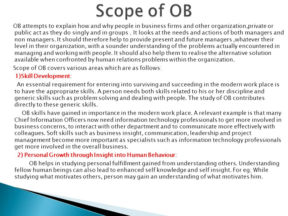 importance of organization behaviour in modern business Organizational behavior describes the behaviors and attitudes of employees and the organization as a whole your company's behavior does not just lie in the specific norms for individual and group behavior and the degree to which those norms are followed.