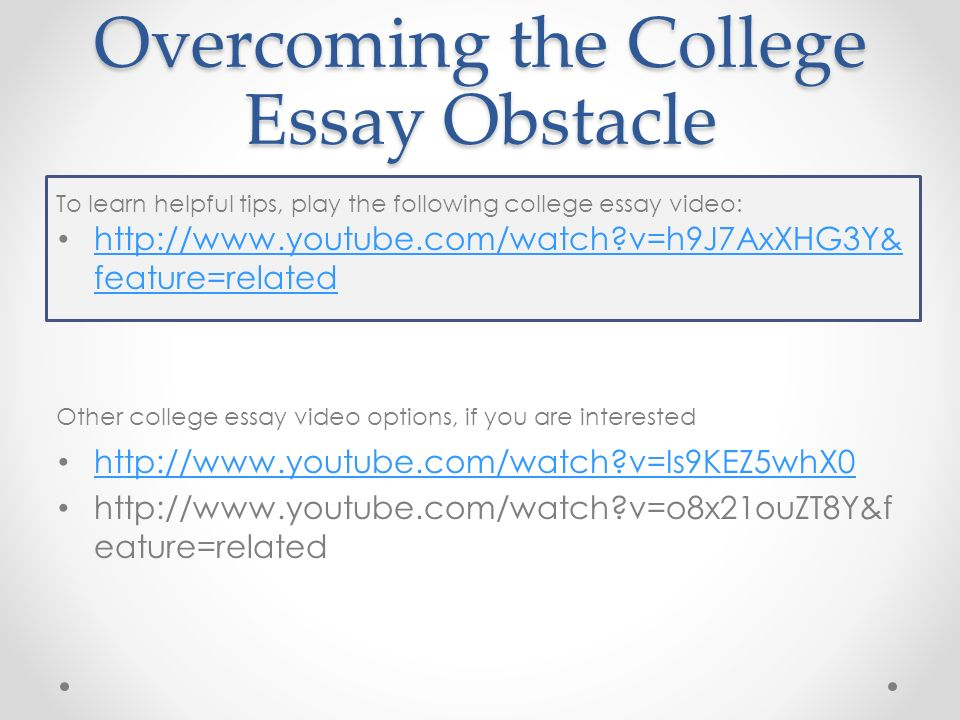 th grade pep goal setting ppt video online overcoming the college essay obstacle