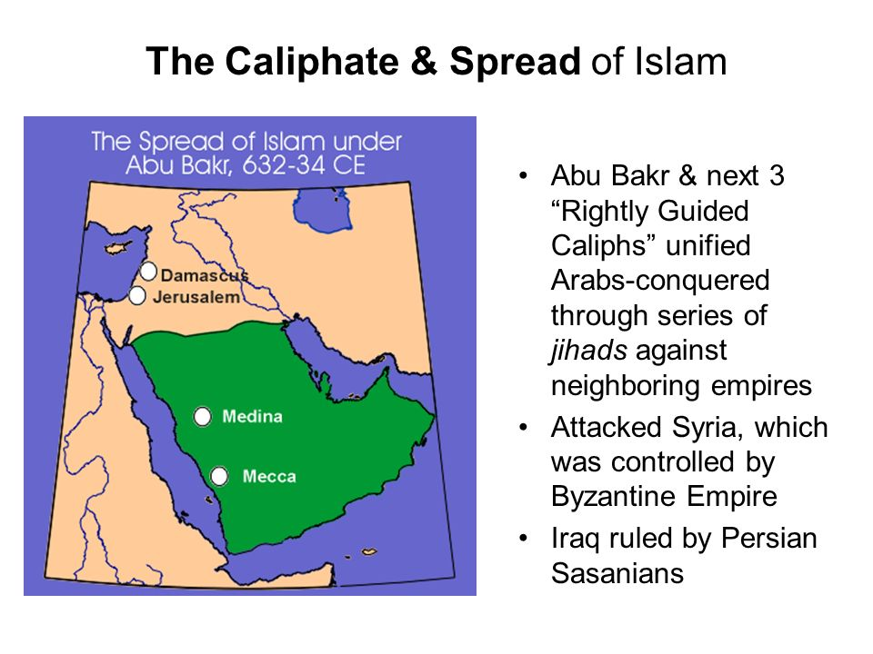caliphs of islam The 'rightly guided' period is the 30 year reign of the first four caliphs of islam after the death of the prophet muhammad (peace be upon him) these four caliphs were some of the closest companions of the prophet (pbuh) and his strongest adherents each one of them had particular special merits which.