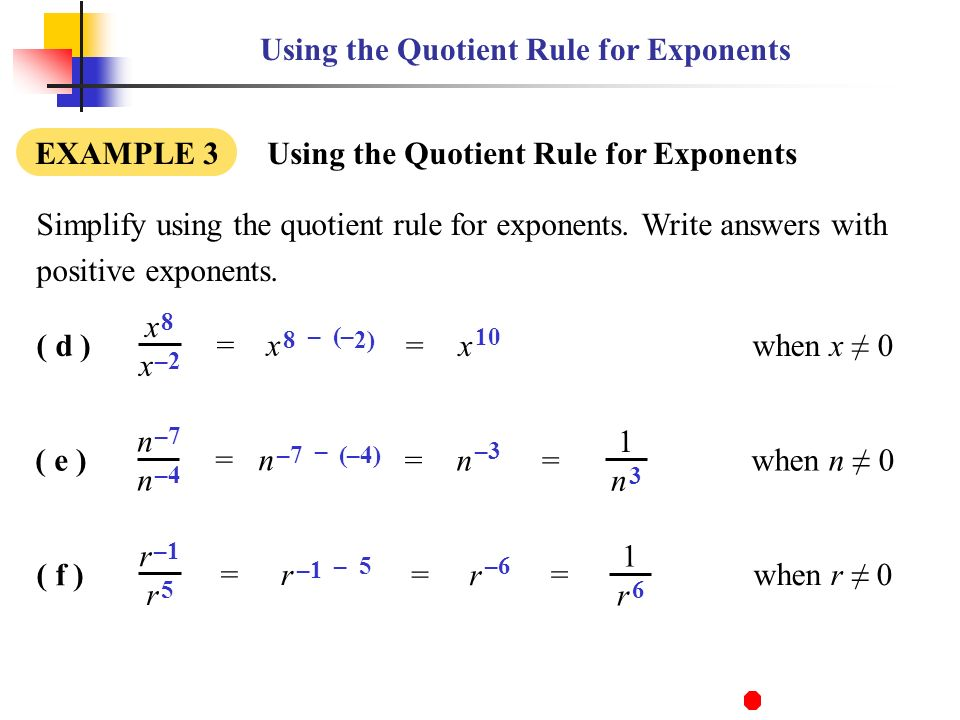 Quotient Rule  Wyzant Resources