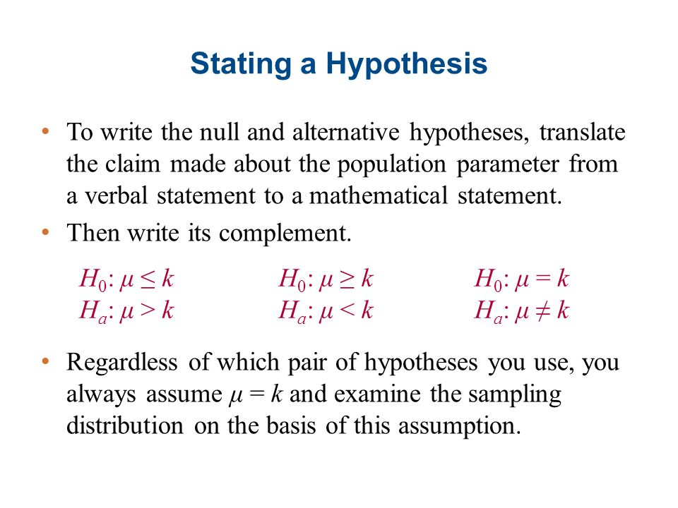 how to write a hypothesis statement A hypothesis is a tentative statement that proposes a possible explanation to some phenomenon or c writing a hypothesis procedure 1 page 4 of the lab.