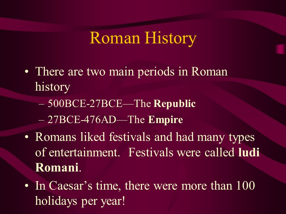 were the romans different than the Roman law: roman law, the law  whereas disputes between provincials of different states or between provincials and romans were resolved by the governor's court .