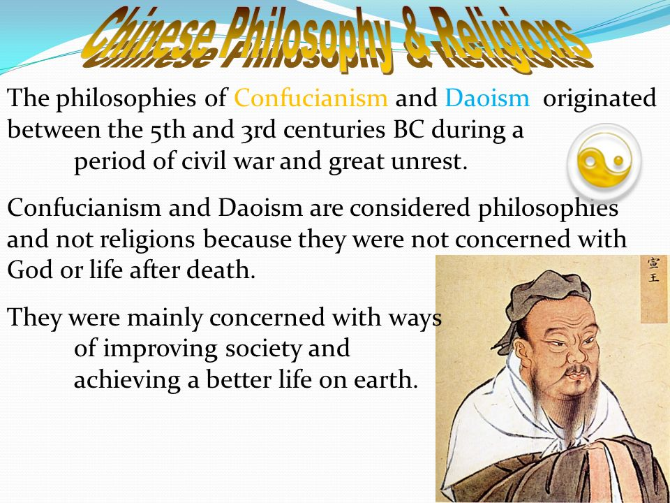 Chinese Philosophy & Religions
