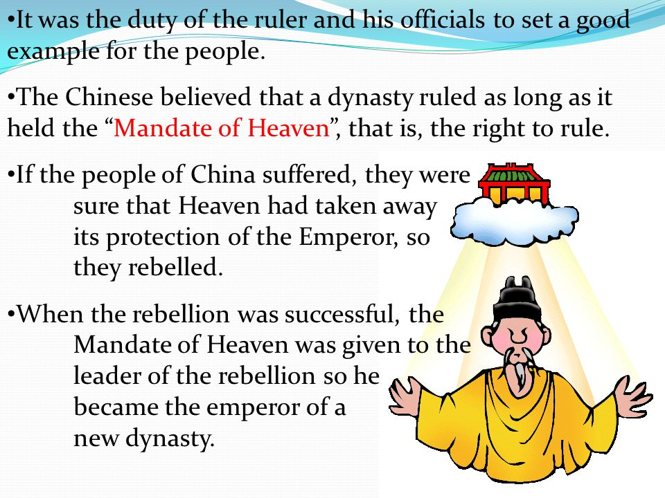 It was the duty of the ruler and his officials to set a good example for the people.
