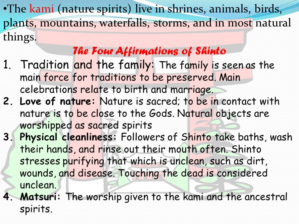 The Four Affirmations of Shinto