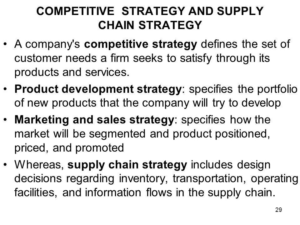 logistics supply chain and competitive strategy Today, when it comes to supply chain management, business decisions have never been more challenging at lf logistics, supply chain analytics brings the power of data-driven analysis, mathematical optimization, and collaboration to support decision making, and provide holistic and practical solutions.