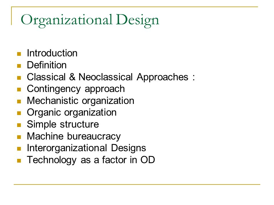 an introduction to the alternatives to bureaucracy as an organization Account alternative mechanisms for organizational participation, such as exit,  voice and loyalty, allows to examine the  i introduction 'economic  cu  ciborra ~) markets, bureaucracies, groups in the information society 'organizers'  and.