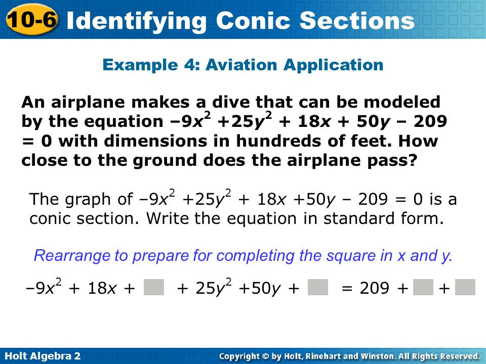 Example 4: Aviation Application