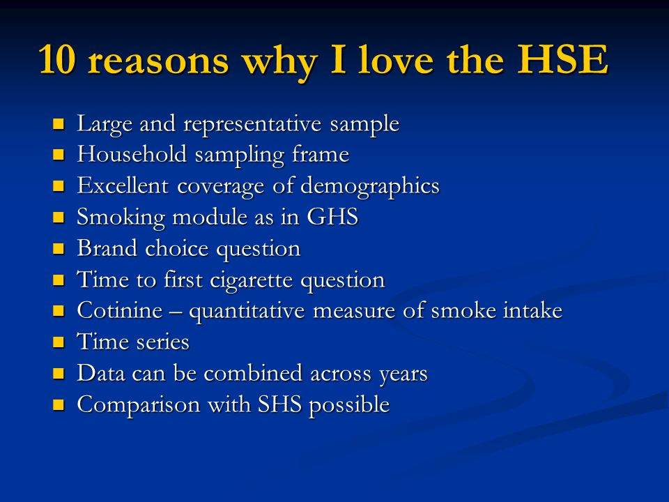 10 reasons why I love the HSE