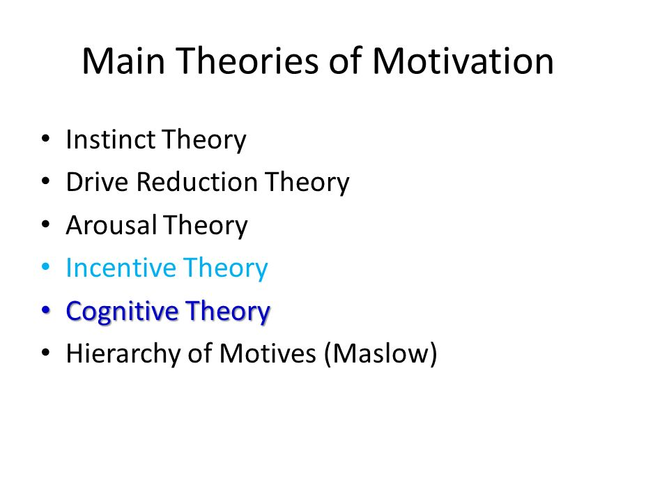 What is Motivation? What are the Concepts of Motivation?