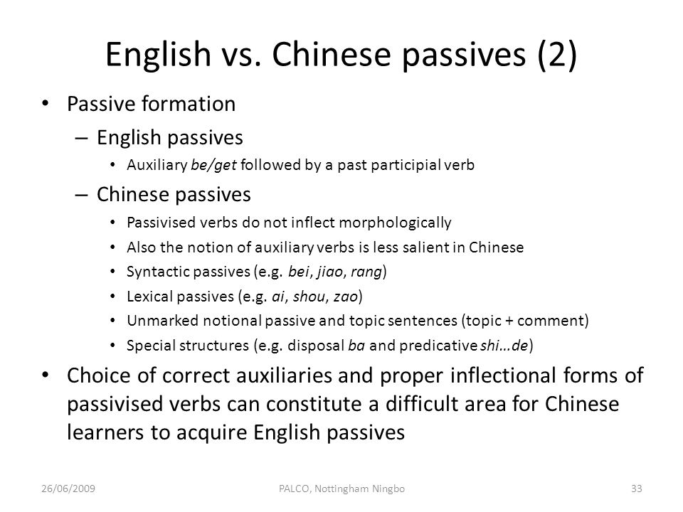 English vs. Chinese passives (2)