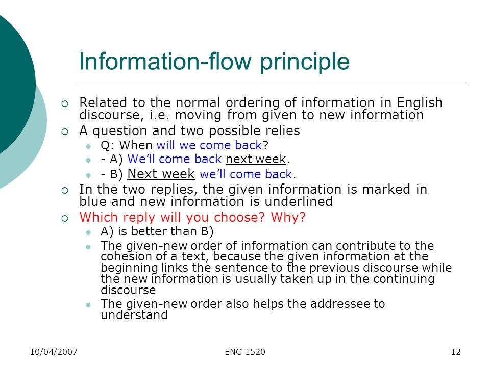 Information-flow principle