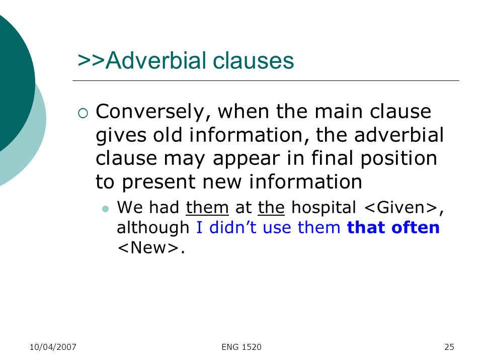 >>Adverbial clauses