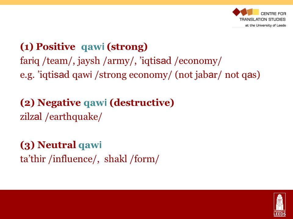(1) Positive qawi (strong) fariq /team/, jaysh /army/, 'iqtisad /economy/ e.g.