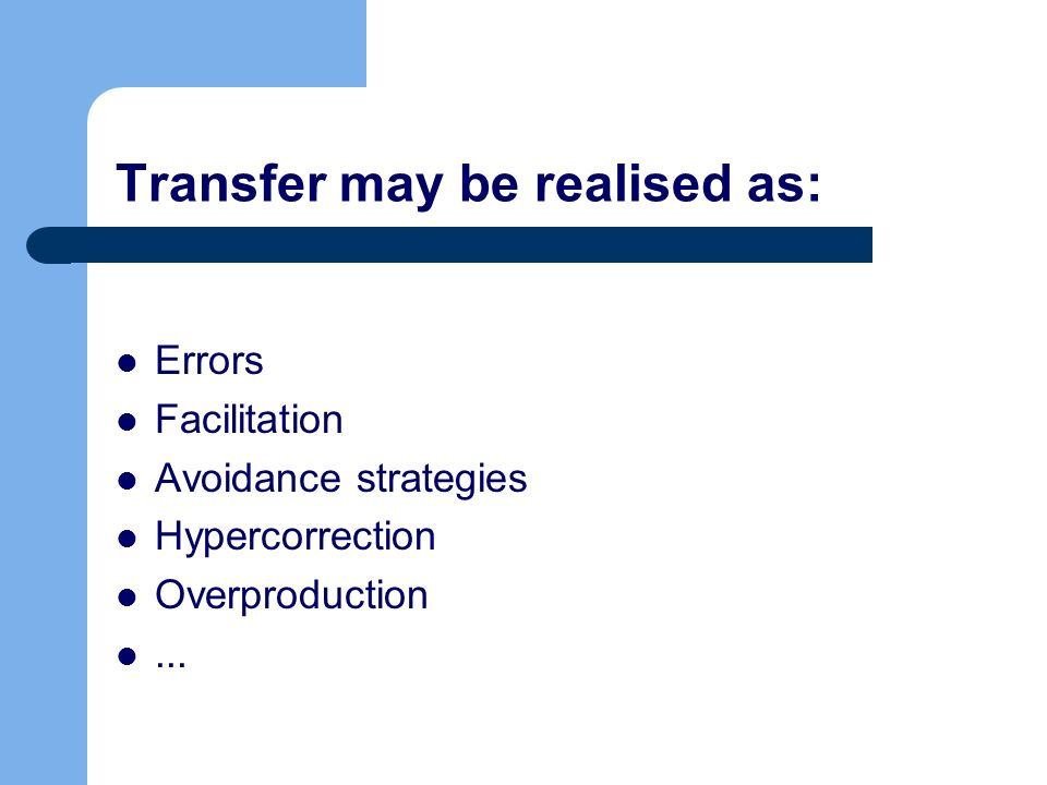 Transfer may be realised as:
