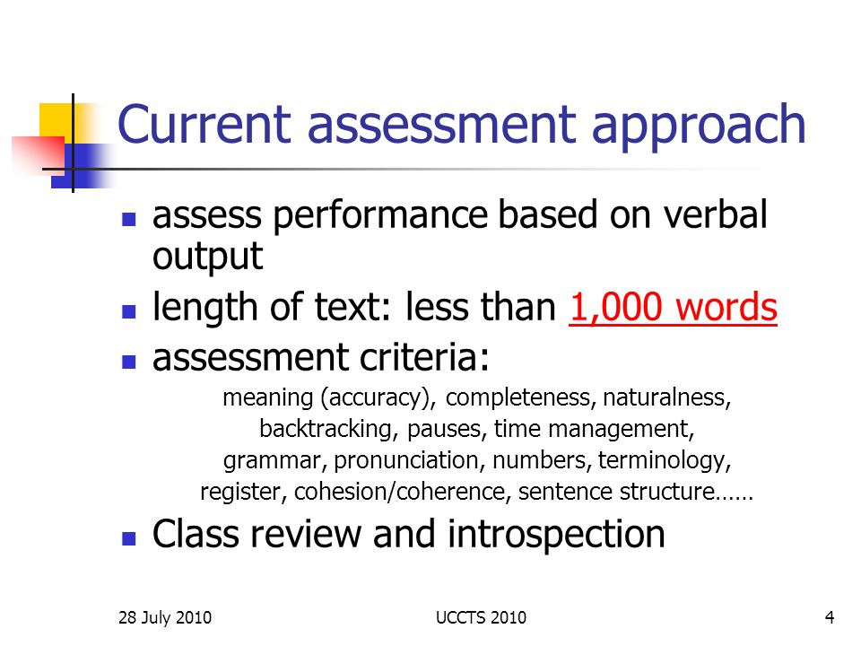 Current assessment approach