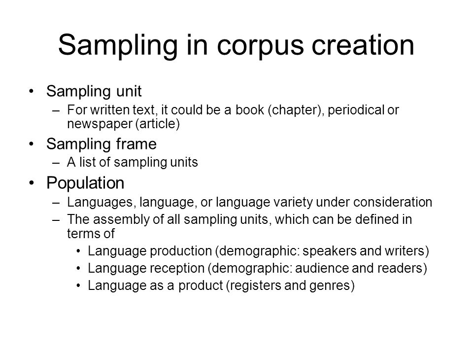 Sampling in corpus creation
