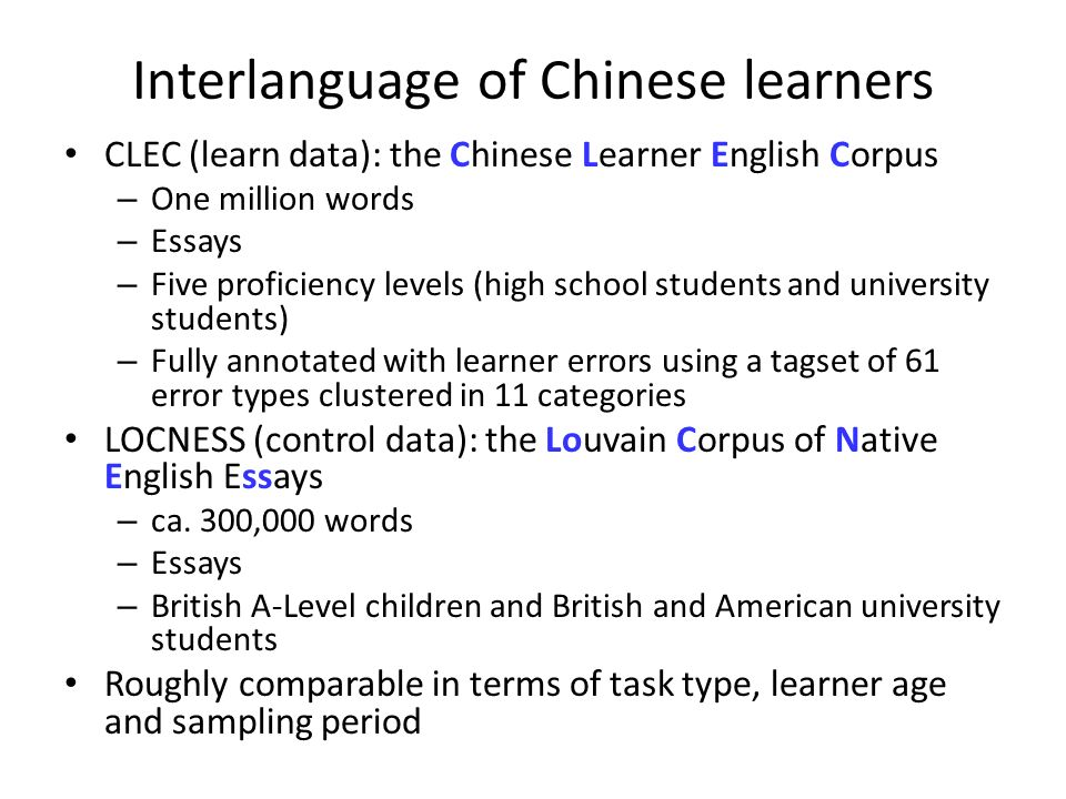 Interlanguage of Chinese learners