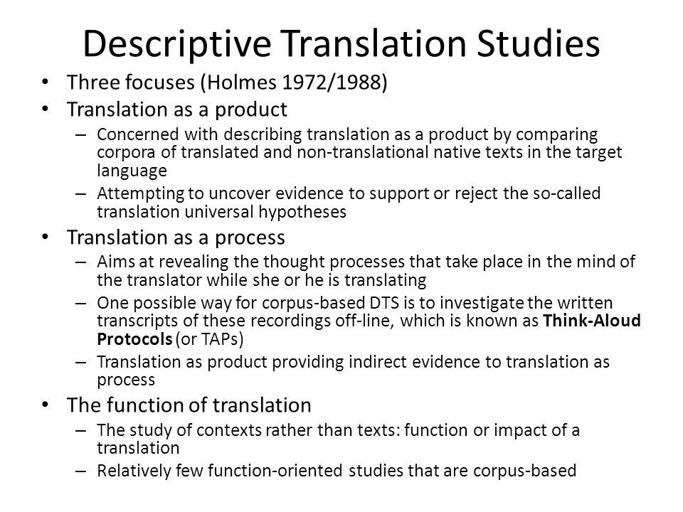 Descriptive Translation Studies