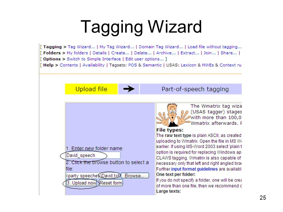 Tagging Wizard