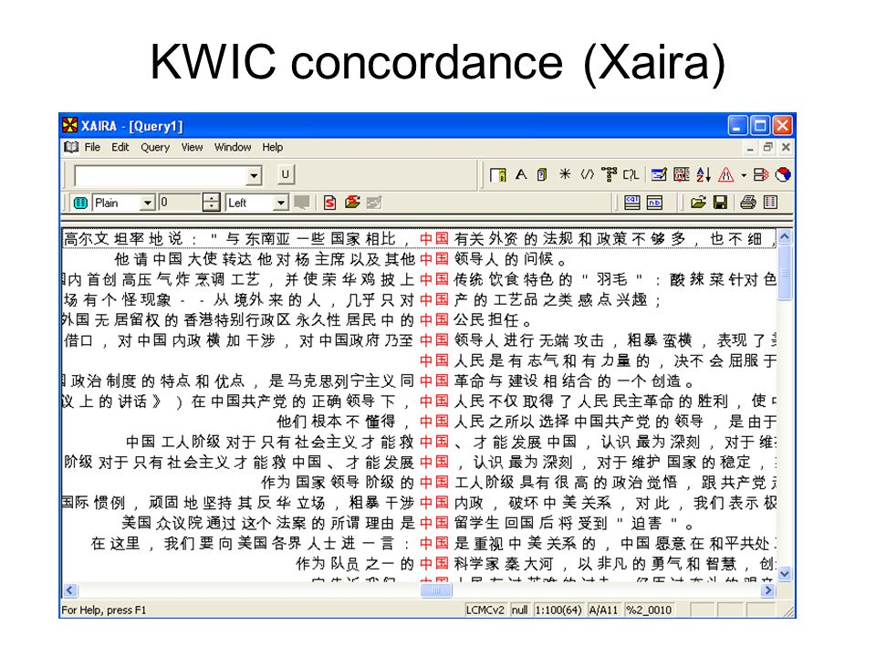 KWIC concordance (Xaira)