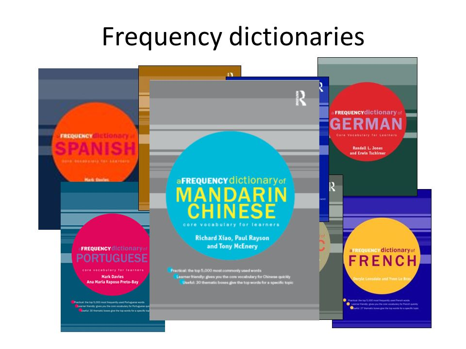 Frequency dictionaries
