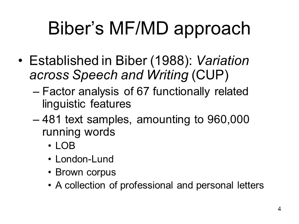 Biber's MF/MD approach