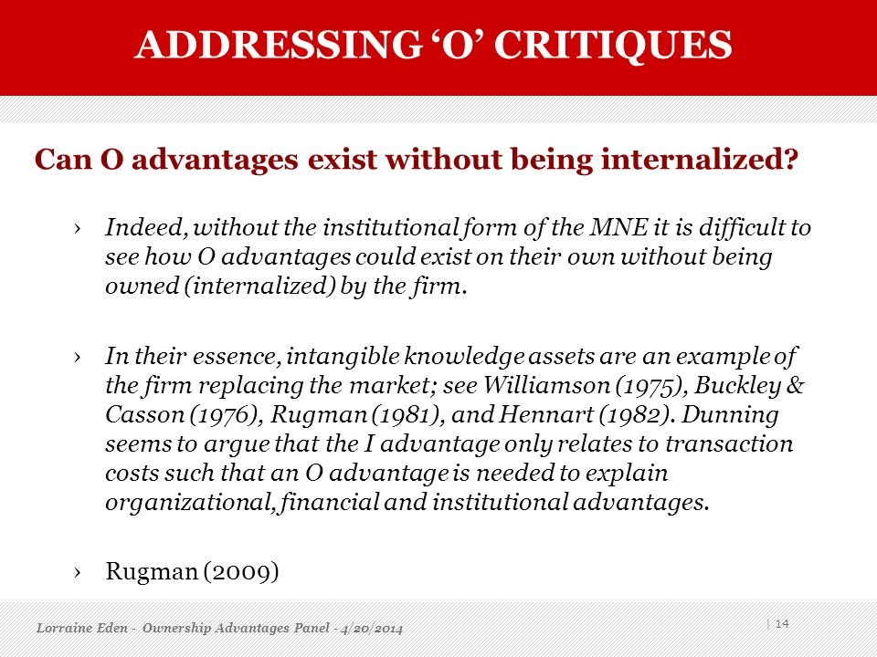 Can O advantages exist without being internalized