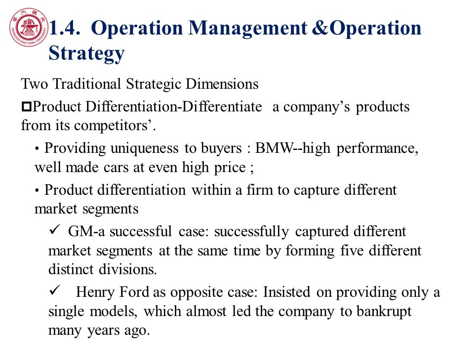differentiation strategies of gm Differentiation strategies are not about pursuing uniqueness for the sake of being different differentiation is about understanding customers and how gm 's product can meet their needs.