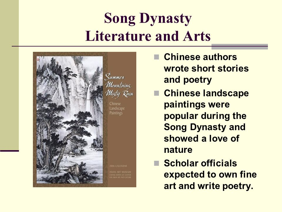 chinese literature and art relationship