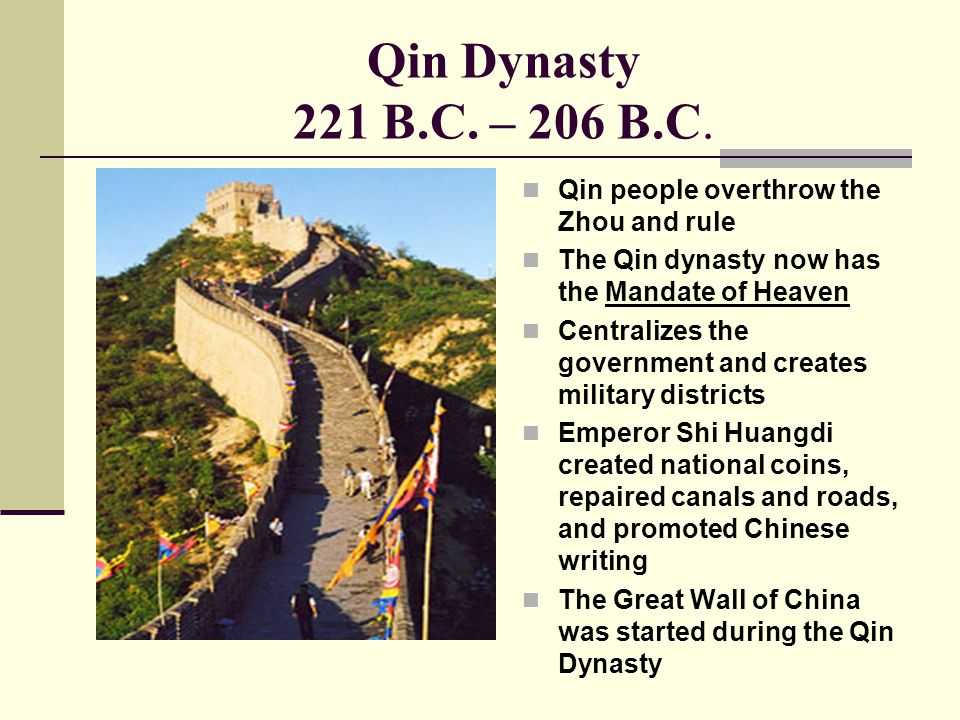 chinese history qin dynasty law system The government of ancient china, chinese dynasties and rulers, the first  emperor, first empire of china and dynastic rule qin dynasty, han dynasty and  bargarian dynasties  secrets of silk making were protected by law and  breaching a law would  the following dynasties created a feudal system but  continued to be.