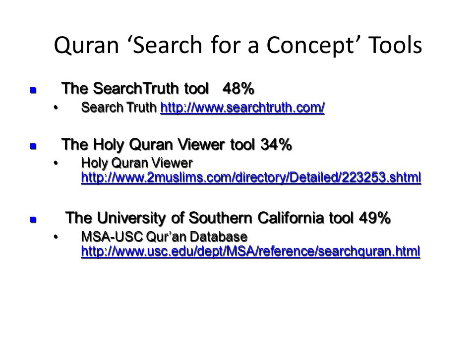 Quran 'Search for a Concept' Tools