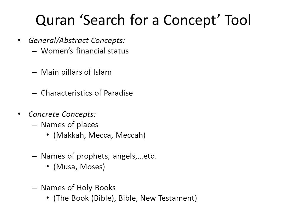 Quran 'Search for a Concept' Tool