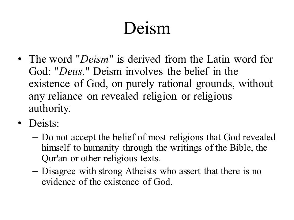 deism the distant god essay Deism is a philosophical belief that posits that god exists and is ultimately  responsible for the  one implication of this deist creation myth was that  primitive societies, or societies that existed in the distant past, should have  religious beliefs that are less  locke's famous attack on innate ideas in the first  book of the essay.