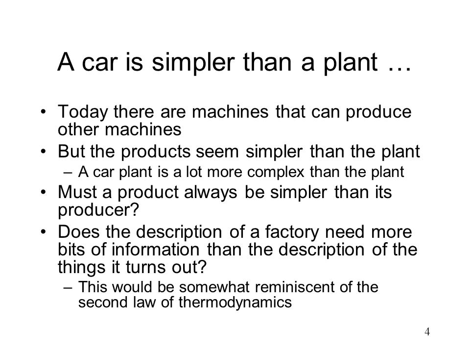 A car is simpler than a plant …