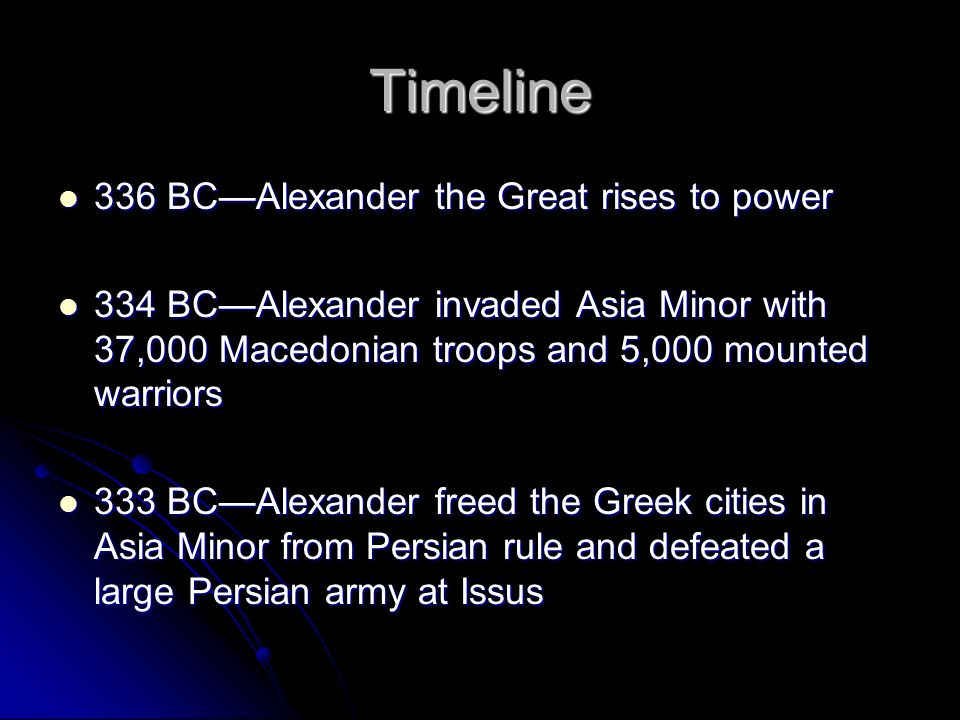 a history of alexanders rule in asia and macedonia Alexander the great was an ancient macedonian ruler and one of history's greatest military minds who—as king of macedonia and persia—established the largest empire the ancient world had ever.