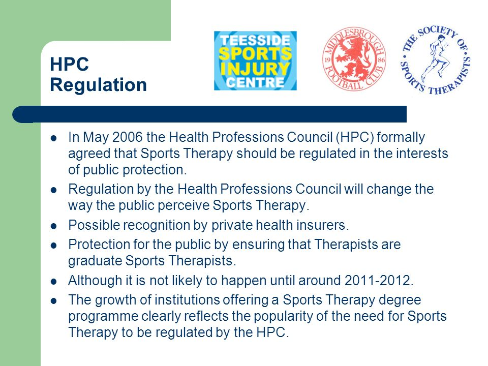 HPC Regulation