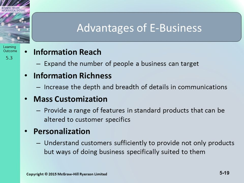 Advantages of E-Business