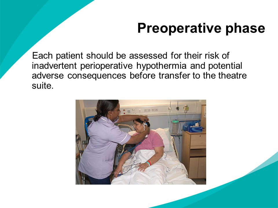 Preoperative phase
