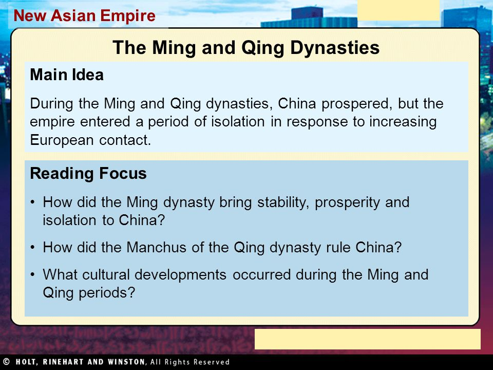 123teachme essays Qing Dynasty