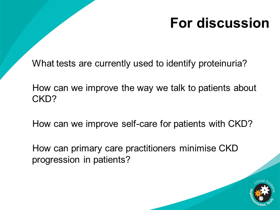 For discussion What tests are currently used to identify proteinuria